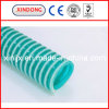 PVC Plastic Rib Spiral Pipe Production Line