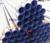 Seamless Galvanized Pipe / Hot DIP Galvanized Steel Pipe / Threaded Conduit Gi Pipe