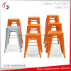 Modern Orange Hotel Public Luxury Banquet Dinner Stool (TP-51)