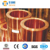 Factory Directly C11000 Copper Strip