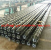 Non-Magnetic Steel Drill Collar for Oil