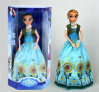 Kids Toy Beautiful Princess Joint Doll with Music Light