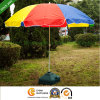 2.5m Rainbow Sun Beach Umbrella for Outdoor (BU-0060S)