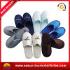 Economy Class Non-Woven Slippers EVA Airline Slippers