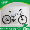 26 Inch Folding Electric Bike