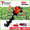 62cc Best Selling Easy Start Petrol Power Earthquake Earth Auger