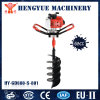 Hy-Gd680-S-801 Auger for Earth Drilling Garden Tool