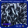 En 818-2 Standard Factory Supplied High Strength Self Color G80 Lifting Chain