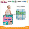 Disposable Baby Diaper Nappy