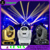 Ly Phillips R5 200W Stage DJ Beam Moving Head Light