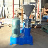 Widely Used Vertical/Split Type Colloid Mill for Food/Pharmaceutical/Chemical Industry