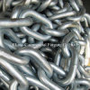 Forged Welded Chain (Chrome Or Nickel Plated)