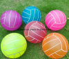Best Selling PVC Custom Print Volleyball