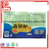 Three Side Seal Plastic Flat Openning Seafood Bag
