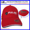 Promotional Printed Logo Cotton Baseball Cap (EP-C411130)