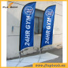 3.4m Exhibition Fiberglass Double Side Printing Flying Flag/Feather Flag