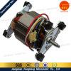 Manual Nut Grinder Motor