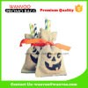 Nice Smile Jute Drawstring Pouch for Christmas Gift