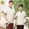 2017 Wholesle Men and Women Housecleaning Uniform From China