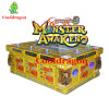 Hunter Fish /Fishing Game Ocean King 2/3 Monster Awaken Fishing Game Machine for Sale