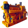 150kw 50Hz/60Hz Biomass Generator ISO & Ce Approved with Cummins Engine