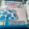 Ammonium Nitrate Phosphorus Potassium Fertilizer