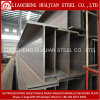 Ss400 Structural Steel H Beam with Hot Rolled Technique