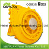 Centrifugal Horizontal Heavy Duty Dredging Pump