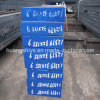 1.2379 Hot Rolled Tool Steel Plate
