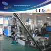 PP PE Film Recycling Equipment