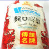 High-Quality Vermicelli Using The Best Raw Materials