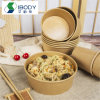 Brown PE Coated Paperboard Food Container Takeaway Box for Salad