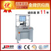 Turbocharger Rotor Compressor Shaft Turbo Wheel Balancing Machine