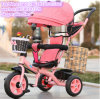 Cheap Kids Tricycle/Children Bicycle/Wholesale Baby Tricycle with Back Seat