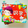 Hot Sale Cartoon Story Hard Cover Children Kids Printing Books