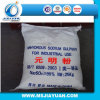 Anhydrous Sodium Sulphate 99% Min
