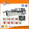PP/OPP/BOPP Side Sealing Flower Bag Making Machine