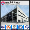 Easy Fabricated Steel Structure Industrial Workshop (CH-15)