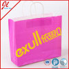 Competitive Paper Packaging Bag (gift bag/portable bag/shopping bag/garment bag and so on.) China Manufacturer