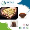 Soy Lecithin Manufacturers/Factory -Feed Grade Concentrated Soy Lecithin Liquid Non-GMO