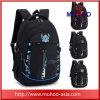 Children Boys Girls School Bag Backpack for Campus