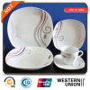 Hot Sale 18PCS Porcelain Dinnerware (JSD110-S003)