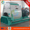 1-5t Hammer Crusher Feed Wood Hammer Mill Machine