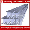 High Quality Ms Low Carbon Steel H Beam in Sizes