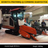 China Kubota 988q-Q Combine Harvester for Sale, Hot Sale Combine Harvester 988q-Q with Air Condition