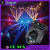 DMX Stage 7r 230W DJ Disco Lighting Moving Head Beam