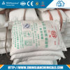 99.2%Min Soda Ash Dense and Soda Ash Light