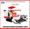Lier2.0I-C Chinese High Quality Paddy Combine Harvester
