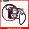 550W 220V Used Fuel Dispenser Pump Diesel Primer Pump