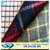 China Wool Fabric Supplier